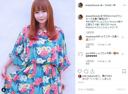 中川翔子 ゼクシィ 結婚 ウエディング 表紙