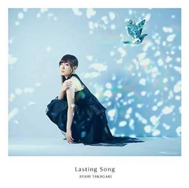 高垣彩陽「Lasting Song」