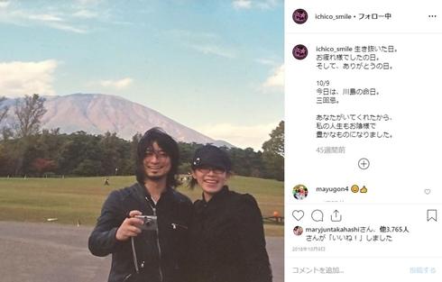 須藤理彩 ブンブンサテライツ 川島道行 中野雅之 死因 誕生日 命日