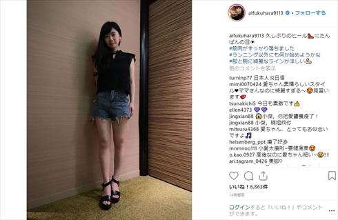 福原愛 卓球 愛ちゃん 現在 引退 出産 スタイル 産後 Instagram