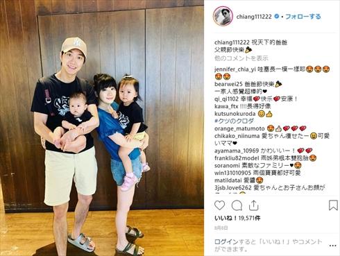福原愛 卓球 愛ちゃん 現在 引退 出産 スタイル 産後 Instagram 江宏傑 夫
