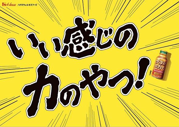 品川駅に謎の巨大モニュメント出現! 「いい感じの力のやつ」って ...