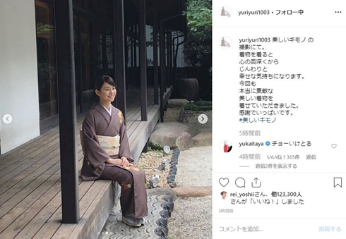 石田ゆり子 着物 和服 和装 しっとり 美しいキモノ