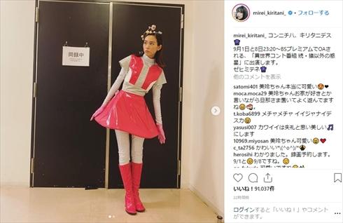 桐谷美玲 コスプレ 宇宙人 スタートレック 続・猿以外の惑星 Instagram