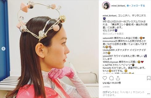 桐谷美玲 コスプレ 宇宙人 スタートレック 続・猿以外の惑星 横顔