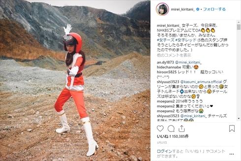 桐谷美玲 コスプレ 宇宙人 スタートレック 続・猿以外の惑星 横顔 女子ーズ