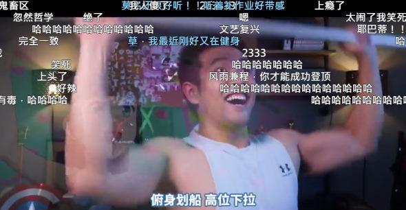 ダンベル何キロ持てる? bilibili動画 中国人