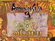 「ロマンシング サガ3」HDリマスター版、11月11日発売決定! 価格は3500円