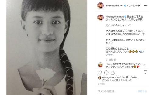 吉川ひなの アー写 中学時代 昔 モデル 幼少期