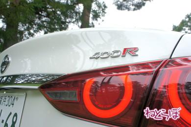 400R スカイライン GT プロパイロット