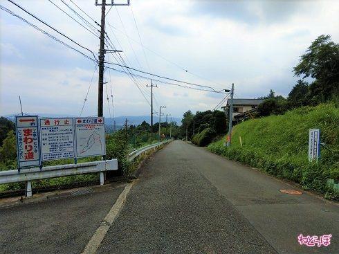 迂回路を通って県道へ