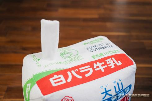 白バラ牛乳ビッグクッション