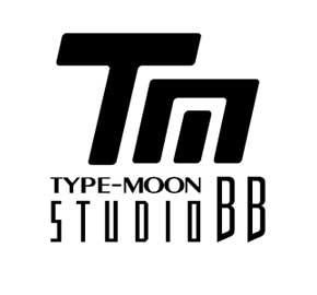 新スタジオ TYPE-MOON studio BB 設立 新納一哉 募集