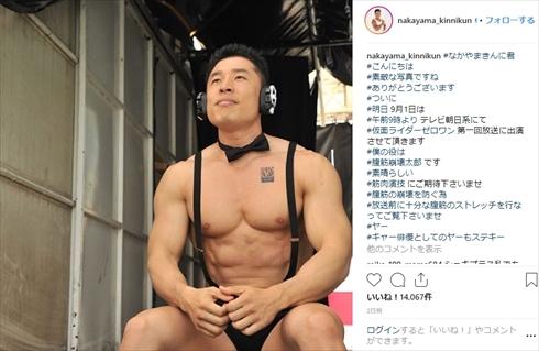 なかやまきんに君 腹筋崩壊太郎 ロス 仮面ライダーゼロワン 演技 Instagram