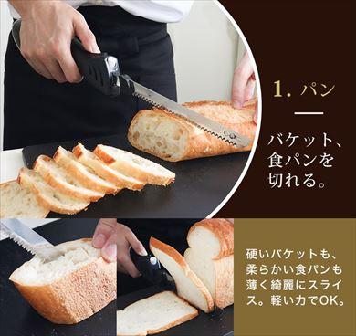電動ナイフ