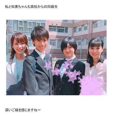西村知美 渡辺美奈代 家族ぐるみ 家族写真