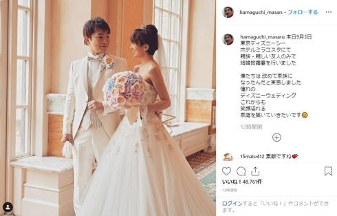 濱口優 南明奈 結婚披露宴 ディズニーシー ホテルミラコスタ