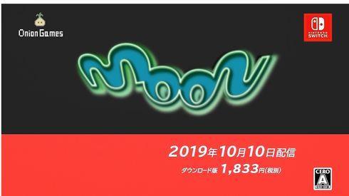 moon Switch移植