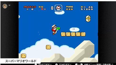 Switch Online スーパーファミコン
