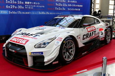 GT500 GT300 見分け方 ライト
