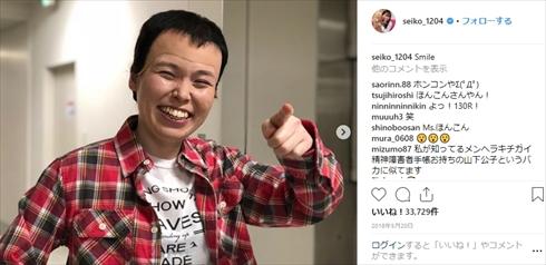 誠子 榊原郁恵 単独ライブ 渚 尼神インター ほんこん