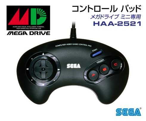 メガドライブミニ 北米バージョン Sega Genesis Mini 3ボタンコントロールパッド 数量限定販売
