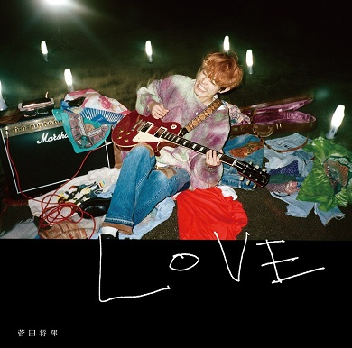 菅田将暉 LOVE CD