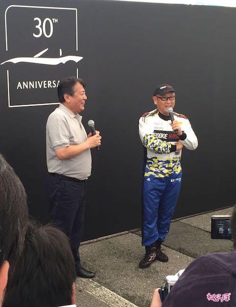 マツダ トヨタ ロードスター メディア4耐 レース 豊田章男