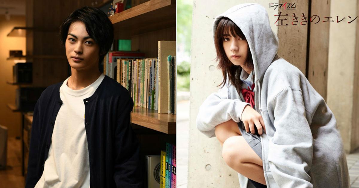 『左ききのエレン』が神尾楓珠&池田エライザでドラマ化 原作ファン「激アツすぎ」、岸あかり役を予想する人も
