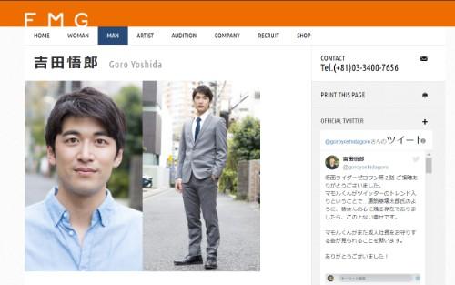 吉田悟郎 俳優 仮面ライダーゼロワン