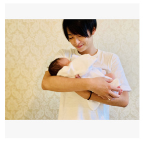 小池徹平 永夏子 赤ちゃん 出産 男児 ブログ
