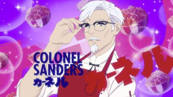 【ゲーム】米KFC、イケおじになったカーネル・サンダースとデートする謎ゲームを発表