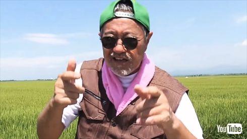 吉幾三 津軽弁 方言 ラップ TSUGARU 俺ら東京さ行ぐだ 意味 歌詞