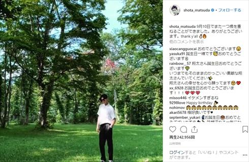 松田翔太 誕生日 年齢34歳 インスタ 綾野剛 中田ヤスタカ 夏木マリ