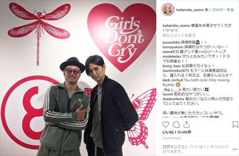 松田翔太 誕生日 年齢34歳 インスタ 浅野忠信