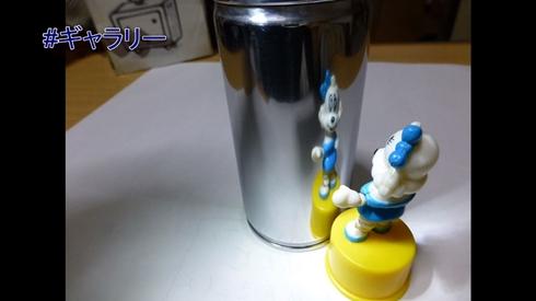 スチール缶 磨く 研磨