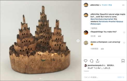 ulikirchler 彫刻 木工