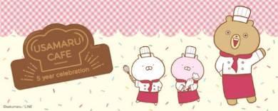 「うさまる5周年カフェ」メインイメージ