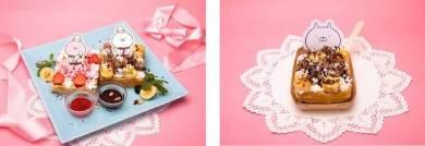 (左)うさまるもたべたいワッフル/1490円(渋谷、梅田会場限定メニュー)、(右)うさまるもたべたい -TAKE OUTワッフル-/790円