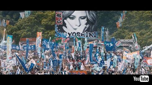 YOSHIKI X JAPAN 千葉県 南部 館山市 出身 寄付 1000万円