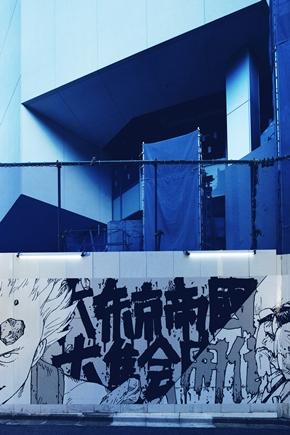 渋谷パルコ オープニングエキシビション AKIRA アキラ オープン