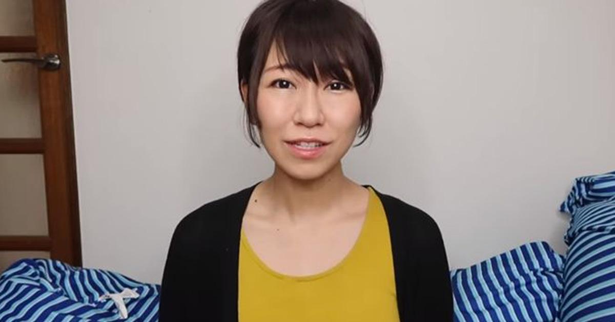 稲垣早希 スタイル ORICON NEWS