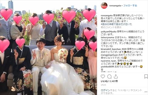 稲垣早希 桜 妊娠 結婚式 結婚 夫 YouTube りおなり