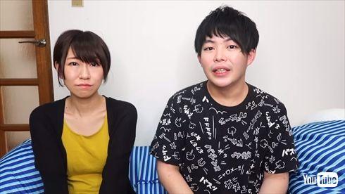 稲垣早希 桜 妊娠 結婚 夫 YouTube りおなり