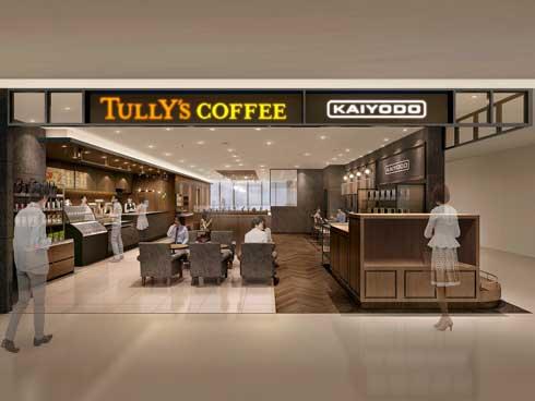 タリーズコーヒー KAIYODO 大丸心斎橋店 海洋堂 コラボ オープン
