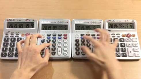 電卓 4台 ゼルダの伝説 メインテーマ 演奏 あたりめ