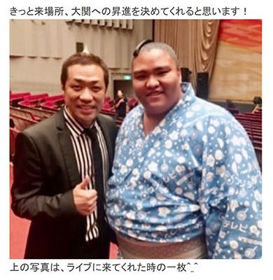 はなわ 御嶽海 関脇 相撲 大相撲 優勝 お笑い芸人