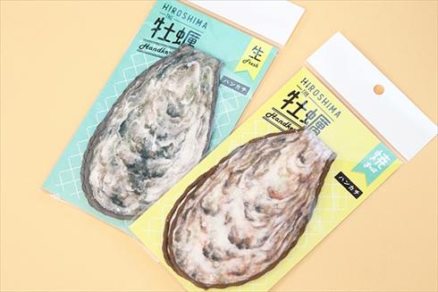 牡蠣ハンカチ
