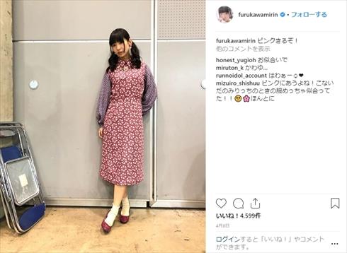 古川未鈴 でんぱ組.inc 斉木楠雄のΨ難 麻生周一 ブログ インスタ 結婚