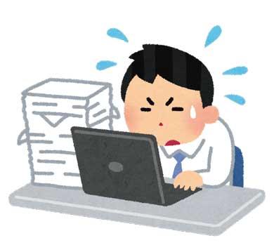 国家公務員 残業時間 ランキング 財務省 裁判所 OpenWork